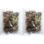 乾燥しいたけ 400g(200g×2) 送料無料 森林組合が育てた椎茸 干ししいたけ 島根県飯石森林組合