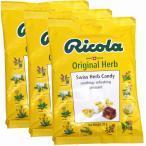送料込み リコラ オリジナル ハーブ キャンディー 1袋70g 3袋セット スイスハーブキャンディー 合成香料着色不使用