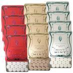 ヒントミント クラシックラベル 3種12個セット (ザクロ&アサイ ペパーミント チョコレートミント 3種×各23g×4個) 送料無料