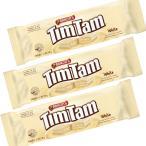 ティムタム ホワイト165g 3個セット 送料無料 ビスケット チョコ オーストラリア