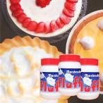 送料無料 フラフ マシュマロクリーム バニラ 213g 3本セット スプレッド 食パン