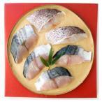 阿藻珍味 瀬戸内産 鯛(たい)・鰆(さわら) 味噌漬 400g