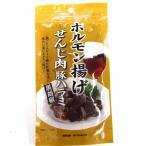 広島名物 せんじ肉 豚ハラミ 黒胡椒 40g ホルモン珍味 せんじがら 大黒屋珍味