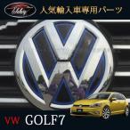 「2月26日より順次出荷対応」ゴルフ7 TSI GTI GTE アクセサリー カスタム パーツ VW 用品 マックテープ マークシール DG002