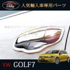 ゴルフ7 TSI GTI GTE アクセサリー カスタム パーツ VW 用品 ドアハンドルプロテクター ドアハンドルカバー DG019
