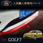 【全注文おまけ付】ゴルフ7 TSI GTI GTE アクセサリー カスタム パーツ VW 用品 ゴムリップスポイラー DG021