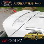 ゴルフ7 TSI アクセサリー カスタム パーツ VW 用品 リアウィング テールゲートスポイラー DG025