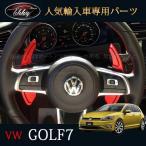ゴルフ7 TSI GTI R アクセサリー カスタム パーツ VW 用品 ハンドルシルトカバー DG101