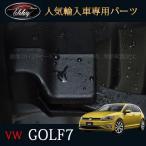 【5月中 全注文おまけ付】ゴルフ7 アクセサリー カスタム パーツ ドアストッパーカバー ドアヒンジカバー DG125