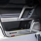 ランドクルーザープラド150系 アクセサリー カスタム パーツ PRADO 金属ドアプロテクター 金属ドアパネルカバー FB122