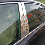 クラウン210系 アクセサリー カスタム パーツ トヨタ CROWN 用品 ウェザーストリップモール サイドピラーガーニッシュ FH004