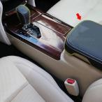 【全注文おまけ付】クラウン210系 アクセサリー カスタム パーツ トヨタ CROWN 用品 アームレストレザーカバー FH104