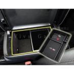 クラウン210系 アクセサリー カスタム パーツ トヨタ CROWN 用品 小物入れ アームレスト内蔵ボックス FH106