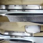 ランドクルーザー200 アクセサリー カスタムパーツ LAND CRUISER スカッフプレート インサイドステップガーニッシュ FL113