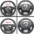 マークX130系 アクセサリー カスタム パーツ トヨタ MARK X 用品 リアルカーボンステアリング FM100