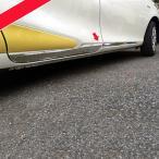 【5月中 全注文おまけ付】シエンタ170系 アクセサリー カスタム パーツ トヨタ SIENTA ドアロアーガーニッシュ サイドドアガーニッシュ FS005
