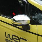 ホンダ フィット3 グレイス ハイブリット カスタム パーツ アクセサリー ウインカーリム ドアミラーカバー HF030
