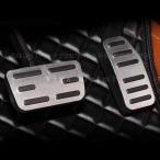ホンダ フィット3 ハイブリット カスタム パーツ アクセサリー FIT3 GP5 GP6 GK3 GK4 GK5 GK6 用品 スポーツペダル HF102