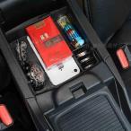 「2月26日より順次出荷対応」ホンダ ジェイド ハイブリット カスタム パーツ アクセサリー JADE FR4 FR5 用品 コンソールボックス HJ112