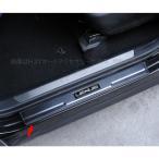 レクサス NX ハイブリット カスタム パーツ アクセサリー LEXUS NX 200t 300h 用品 アウトサイドステップガーニッシュ LN115