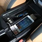 レクサス NX ハイブリット カスタム パーツ アクセサリー LEXUS NX 200t 300h 用品 アームレスト内蔵ボックス LN121