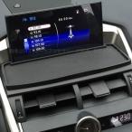 レクサス NX ハイブリット カスタム パーツ アクセサリー レクサス NX 200t 300h コンソール/メーターラバーマット LN145