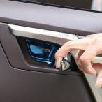 「2月26日より順次出荷対応」レクサス 新型RX ハイブリット カスタム パーツ アクセサリー LEXUS RX 200t 450h 用品 インナードアカバー LR110