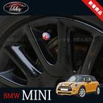 「2月26日より順次出荷対応」BMW ミニ MINI クーパー パーツ アクセサリー カスタム 用品 タイヤエアバルブキャップ MN014