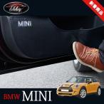 BMW ミニ MINI クーパー パーツ アクセサリー カスタム 用品  合皮ドアマットプロテクター MN131