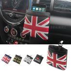BMW ミニ MINI ワン クーパー カスタムパーツ アクセサリー 用品 エアコンポケット 収納ポケット MN145