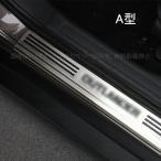 三菱 アウトランダー PHEV カスタム パーツ アクセサリー OUTLANDER PHEV GF8W GF7W GG2W 用品 ステップガーニッシュ MO114