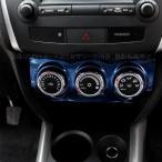 三菱 RVR GA3W GA4W カスタム パーツ アクセサリー MITSUBISHI RVR GA3W GA4W 用品 インパネガーニッシュ MR127
