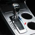 ティアナ33系 アクセサリー カスタムパーツ ニッサン TEANA 用品 インテリアパネル シフトガーニッシュ NL106