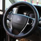 ニッサン スカイラインV37 フーガ カスタム パーツ アクセサリー SKYLINE V37 FUGA 用品 レザー ハンドルカバー NS108