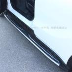 エスクード アクセサリー カスタム パーツ 用品 スズキ ESCUDO サイドステップガード ランニングボード SE022