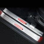 エスクード アクセサリー カスタム パーツ 用品 スズキ ESCUDO スカッフプレート ステップアウトガーニッシュ SE120