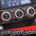 スバル フォレスター SJ系 カスタム パーツ アクセサリー SUBARU Forester SJ系 用品 エアコンダイヤルカバー SF113