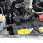 レガシィB4 アクセサリー カスタム パーツ スバル LEGACY 用品 バッテリーアースカバー SL101