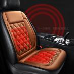 【同梱注文 おまけ付き】車載座布団 シートクッション シートカバー カーシートヒーター  冬用 簡単取付 ライター対応 即暖 快適 TD027