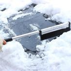 ショッピング雪 カー用品 冬対策 東北 積雪 雪国 大雪 安全 車除雪用品 雪かき 雪取り シャベル ショベル スコップ TG001