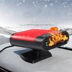 車載用 ヒーター カー ファンヒーター 車載扇風機 カー用品 暖房 温風 小型 除霜 ガラス凍結防止 12V コンパクト 冬用品 TG018