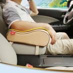 アームレストクッション 肘置き 肘掛け パーツ アクセサリー 汎用 車載 便利 疲れ解消 ストレス解消 TK004