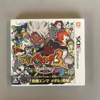 3DS 妖怪ウォッチ 3 スキヤキ 中古