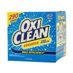 オキシクリーン マルチパーパスクリーナー 5.26kg 大容量 洗濯洗剤 漂白剤