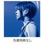 宇多田ヒカル / Hikaru Utada Laughter in the Dark Tour 2018 (Blu-ray+2DVD)【完全生産限定スペシャルパッケージ】先着特典なし画像