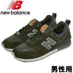 ニューバランス メンズ スニーカー CM996 NEW BALANCE 01-10360402