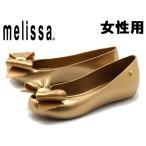 ショッピングメリッサ メリッサ ウルトラガール スイート XIV AD 女性用 MELISSA 32252 レディース パンプス サンダル ゴールド (01-11250115)