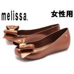 ショッピングメリッサ メリッサ ウルトラガール スイート XIV AD 女性用 MELISSA 32252 レディース パンプス サンダル コッパー (01-11250116)