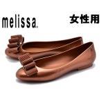 ショッピングメリッサ メリッサ ドール JASON WU AD 女性用 MELISSA DOLL JASON WU AD 32269 レディース パンプス サンダル コッパー (01-11250338)