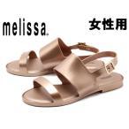 ショッピングメリッサ メリッサ クラッシィ シャイン AD 女性用 MELISSA CLASSY SHINE AD 32312 レディース サンダル ピンクメタル (01-11250347)